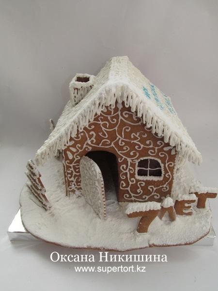 Пряничный дом для Тёмика