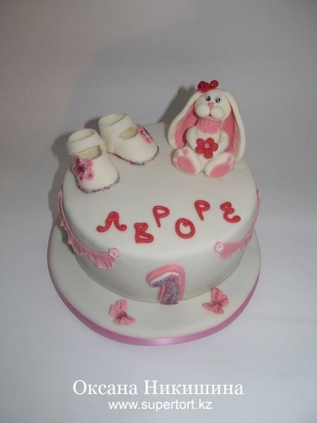Торт Авроре 1 год