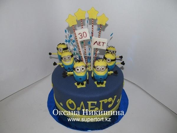 Торт Миньоны поздравляют