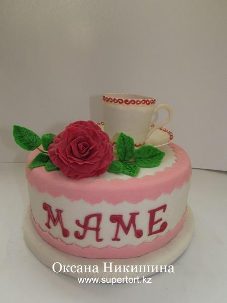 Торт Моей маме