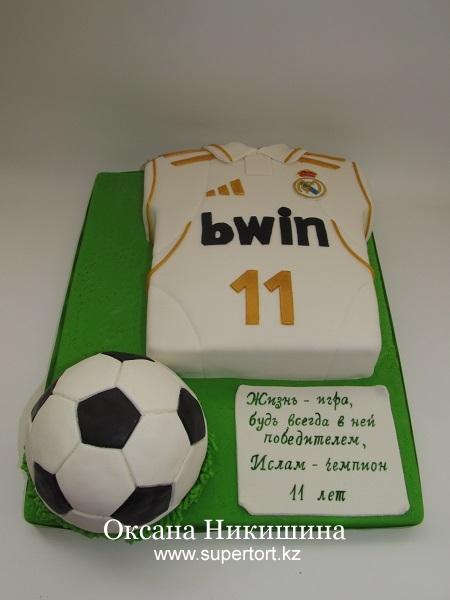 Торт Болельщику Реал-Мадрида
