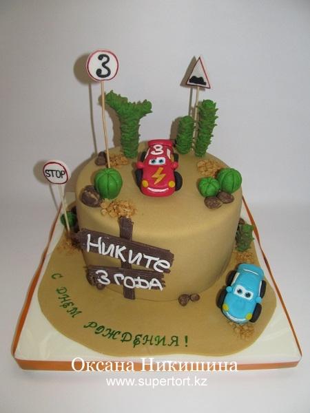 Торт Тачки для Никиты