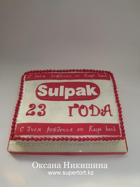 Торт Sulpak 23 года