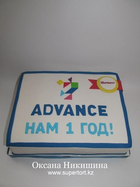 Торт Advance 1 год