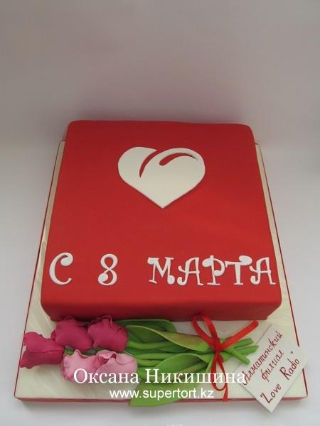 Торт Милым сотрудницам Love Radio Shymkent