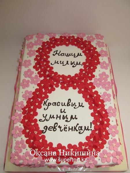Торт Открытка с 8 Марта