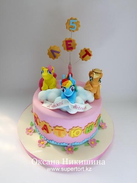 Торт Литл пони в облаках