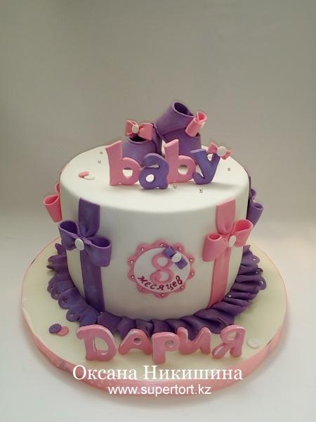 Торт Сандалики для Дарии