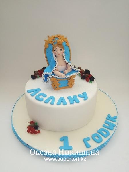 Торт Царю Аслану 1 год