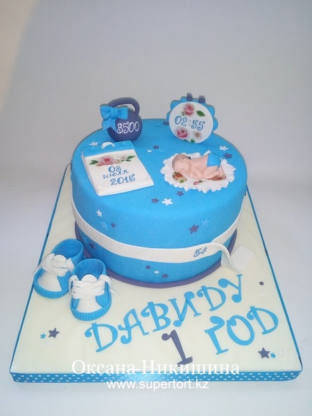 Торт Давиду 1 год