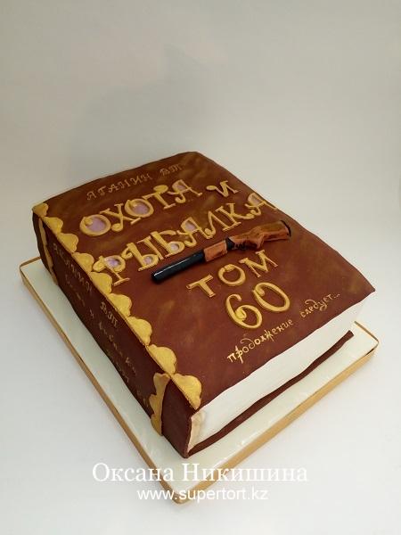 Торт Книга о счастливой жизни, с продолжением