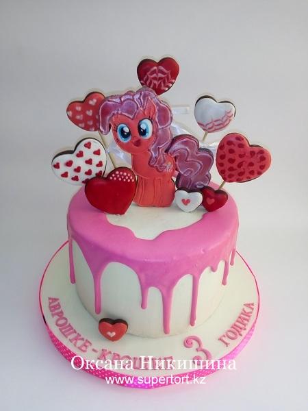 Торт Пони Пинки Пай поздравляет Аврору