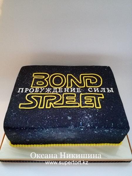 """Торт """"Bond Street"""""""