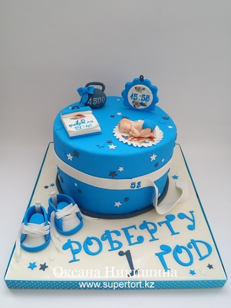 """Торт """"Роберту 1 год!"""""""