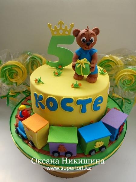 """Торт """"Медвежонок поздравляет Костю"""""""