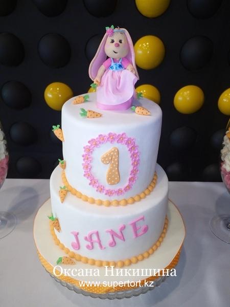 """Торт """"Милой зайке Jane 1 год!"""""""