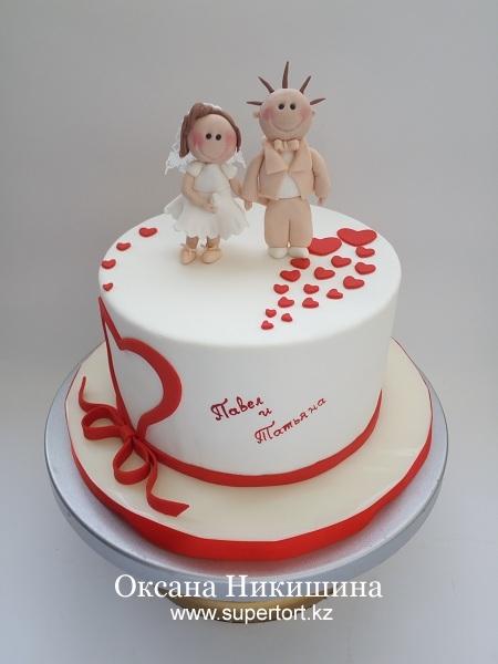 """Торт """"С любовью по жизни шагаем"""""""