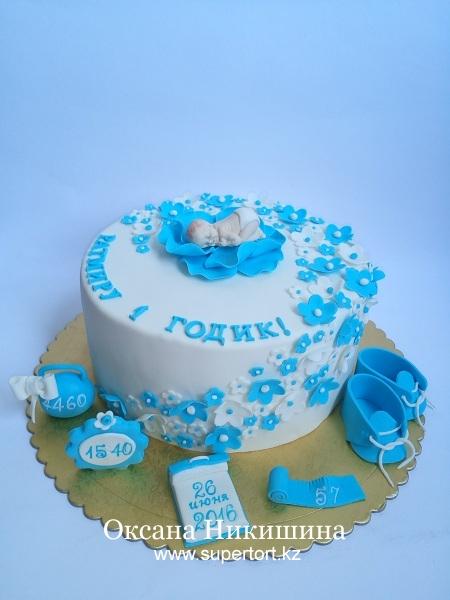 "Торт ""Ратмиру 1 годик"""