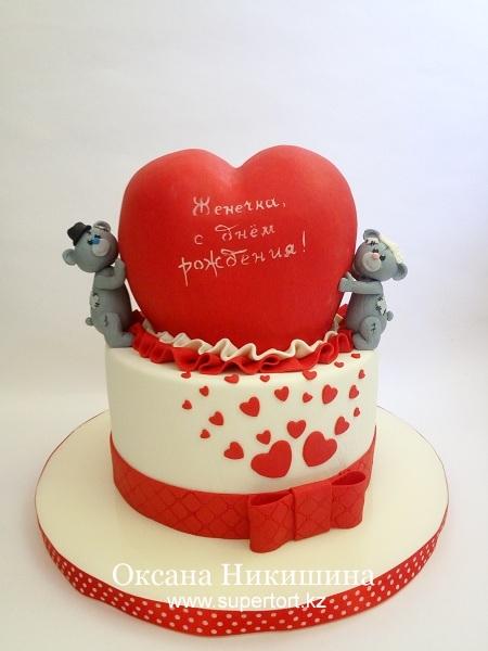 """Торт """"Сердце для Женечки"""""""