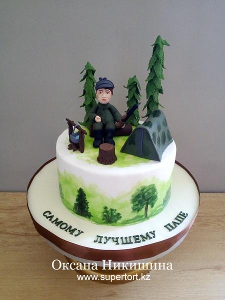 """Торт """"Самому лучшему папе"""""""