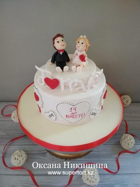 """Торт """"Это любовь"""""""