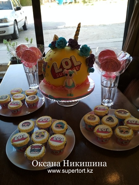 "Candy bar ""L.O.L."""