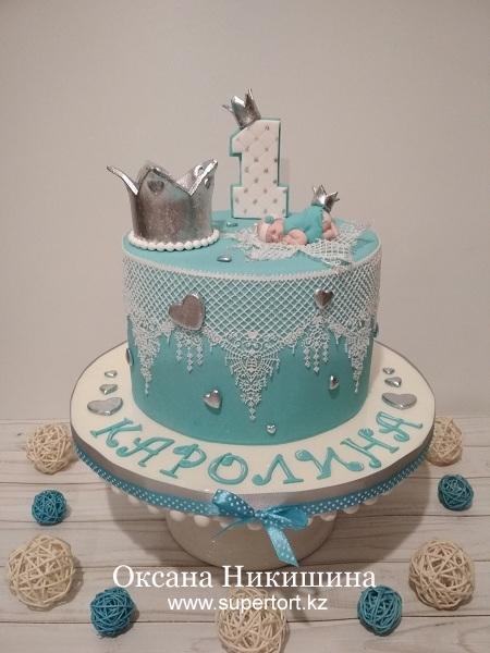 "Торт ""Каролине 1 годик!"""